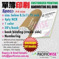 CUSTOMIZED PRINTING Bill Book A4(4ply NCR)1color@50books