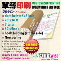CUSTOMIZED PRINTING Bill Book A5(2ply NCR)3color@30books