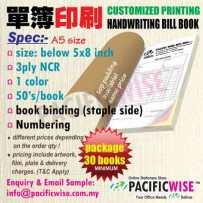 CUSTOMIZED PRINTING Bill Book A5(3ply NCR)1color@30books