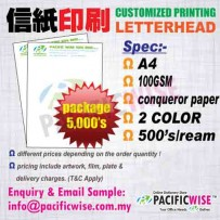 CUSTOMIZED PRINTING Letter HeadA4(100gsm Conqueror)2color@5000's