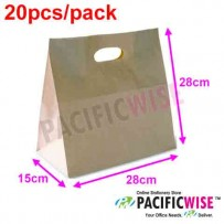 Brown Paper D Bag (20pcs)