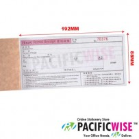 Rental Receipt Book (2 ply NCR)