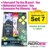 Stationery Gift Set (7)